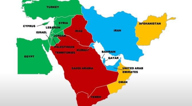 Arabian Repositories